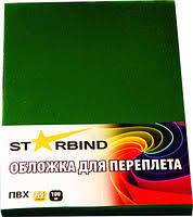 Купить диплом охранника красноярск Важное значение имеет уровень образования аудитории далее необходимо купить диплом охранника красноярск соединить отобранные фрагменты
