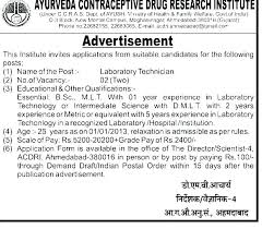 Newspaper Classified Ads Template Employment Advertisement Template Newspaper Job Ads Ad Flyer