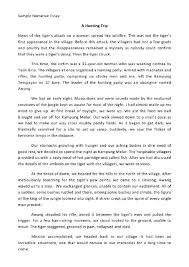 the top best on essay on uses and misuses of internet introductory paragraphs commnet