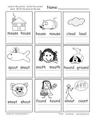 Sounds and phonics worksheets for preschool and kindergarten, including beginning sounds, consonants, vowels and rhyming. Ou Ow Phonics Worksheets Sounds Fun Heidi Songs Oa Kindergarten Jaimie Bleck