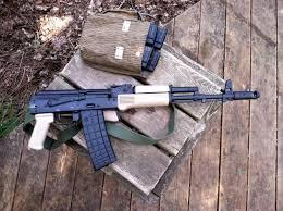 Aks Stock Quote Cool Gun Review Arsenal SLR48FR 48486mm AK The Truth About Guns