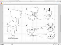 簡単な操作がすごいベクターで緻密なイラストや複雑なダイアグラムを