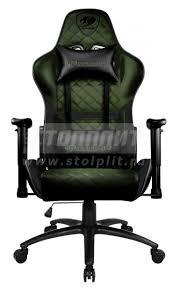 <b>Кресло компьютерное Cougar ARMOR</b> One-X купить за 19990 ...