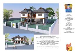 House Design Plan Thailand   Home DesignFree Thai Government House Plans