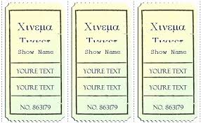 Printable Movie Ticket Template Luxury Police Ticket Template Free