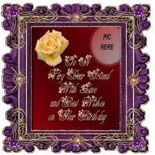 imikimi zo birthday frames 4 my best friend happy