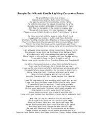 Bar Mitzvah Candle Lighting Poems Sample Bar Mitzvah Candle Lighting Ceremony Poem
