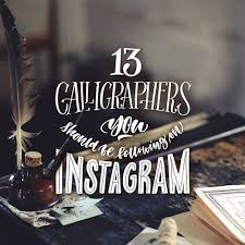 13 best calligraphers with a unique style to follow on Instagram ...
