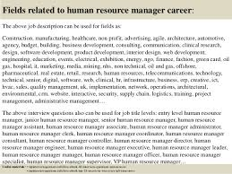 17 fields related to human resource manager career the above job description human resource associate job description