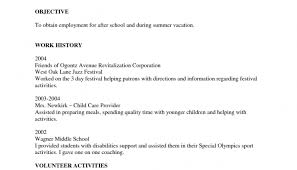 Undergraduate Resume Template Asg Security Officer Cover Letter