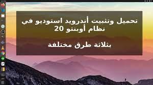 """مصادر بالتعليم ترد على شائعات جمع كلمة """"حليب"""".. لم يرد بامتحان اللغة  العربية للثانوية العامة"""