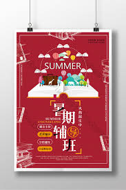 tutor flyer templates free summer tutoring advocacy poster design template psd free