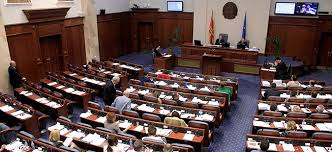 Parliament will resume debate on the law on the use of languages after the  elections