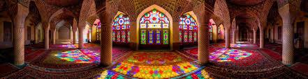 """Résultat de recherche d'images pour """"leplus grand istighfar du prophete mohammed"""""""