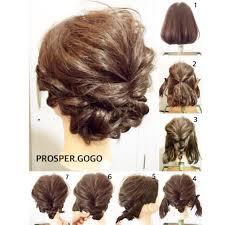 結婚式にボブのヘアアレンジで簡単お呼ばれヘア C Channel 髪型 ボブ