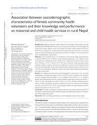 essay about treatment respecting parents
