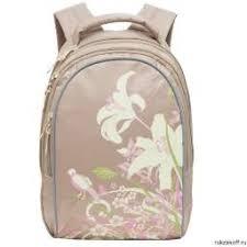 Купить школьный <b>рюкзак</b> девочке 7-8 класс в интернет-магазине ...
