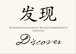 Chinese Quotes Inspiration Famous Chinese Quotes In Chinese On QuotesTopics