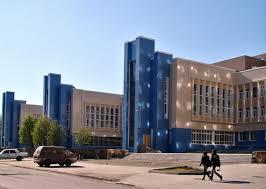 ДИПЛОМ НОВОСИБИРСК купить диплом в Новосибирске