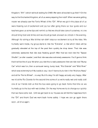 field trip reaction paper enchanted 5