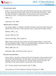 structure of essay myself in sanskrit