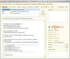 Новое в версии  Вид значка изменяется в зависимости от состояния контрольного срока и количества контролеров подробнее в разделе Контроль в списках объектов