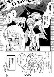 異 世界 レビュアーズ クリム