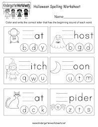 Download the free spelling worksheets. Kids Can Improve Their Phonics Abilities By Coloring And Writing The Correct Letter Halloween Worksheets Halloween Worksheets Kindergarten Spelling Worksheets