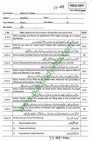 sociology papers sociology paper a bzu past paper i of ba examination