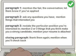 3 Ways To Follow Up After A Career Fair Wikihow