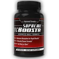 supreme boostr new muscle builder get your trial bottle