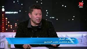 اللعيب - رضا عبد العال: الأهلي فشل في تسويق صالح و خايف يسيبه