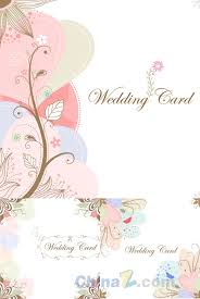 exquisite wedding cards vector design free vector graphic Wedding Card Vector Graphics Free Download exquisite wedding cards vector design Vector Background Free Download