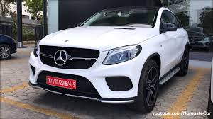 Gle 63 coupes can now have brown ash/anthracite poplar wood trim. Mercedes Amg Gle 43 Biturbo 4matic Coupe 2019 Real Life Review Youtube
