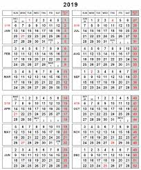 This themed printable calendar is free and ready to print and use. Prior Year Calendars Wisconsin Unemployment Insurance