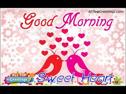 Good Morning My Love Quotes In Hindi Best of Good Morning My Loveromantic Quoteswhatsapp Video Message