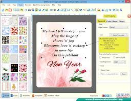 Business Card Maker Software To Design Business Cards Greeting Card
