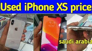 iPhone XS Price, Used iPhone XS Price and Review in Saudi Arabia, iphone xs  saudi arabia, - YouTube