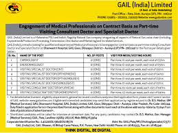 Jobs In Gail India Limited Vacancies In Gail India Limited