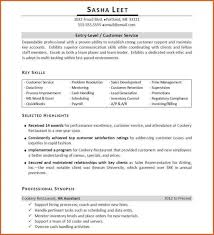 Skills And Qualifications For Resume Musiccityspiritsandcocktail Com