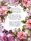 День рождения веры открытки с поздравлениями 198