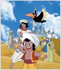 Image result for عربی نهم ( کارتونی)