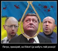 Поки жодної інформації про майбутній суд щодо Саакашвілі ми не отримали, напевно, готують сюрприз, - Сакварелідзе - Цензор.НЕТ 2971