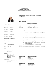 Modern Sample Resume Objective For Sales Lady Collection Resume
