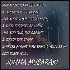 Beautiful Jumma Mubarak Quotes Best of Best Ever Jumma Mubarak Images Quotes Wishes In 24 [Latest]