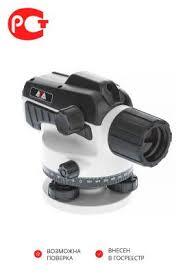 <b>Нивелир оптический ADA RUBER</b>-X32 купить по низкой цене в ...