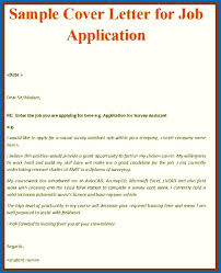 Make Me A Cover Letter Cover Letter For Job Cover Letter Writing Format Employment