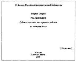 Титульный лист реферата на английском языке образец ru Титульный лист реферата на английском языке образец