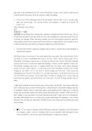 my favorite song essay guernica magazine guernica magazine · my favorite song essay top quality writing help school