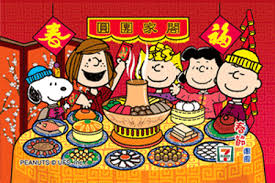 Crush them all·friday, 17 january 2020·reading time: Best Chinese New Year Gifs Gfycat